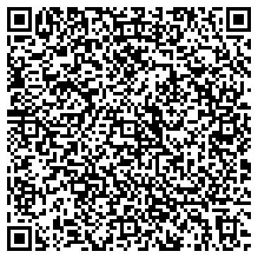 QR-код с контактной информацией организации Агро-Маас Украина, ООО