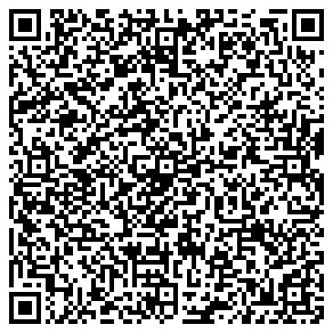 QR-код с контактной информацией организации Комфорт( COMFORT_BUS),ЧП