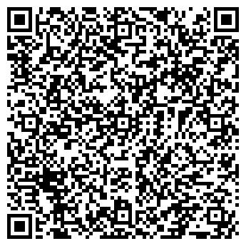 QR-код с контактной информацией организации Аптека № 179