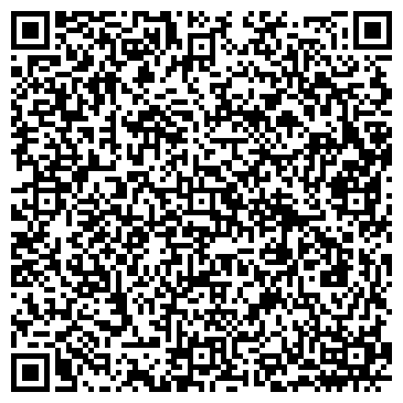 QR-код с контактной информацией организации Трейс Шиппинг, ООО