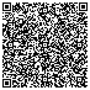 QR-код с контактной информацией организации Коско Украина, ДП