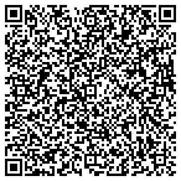 QR-код с контактной информацией организации Интерагент ЛА, ООО
