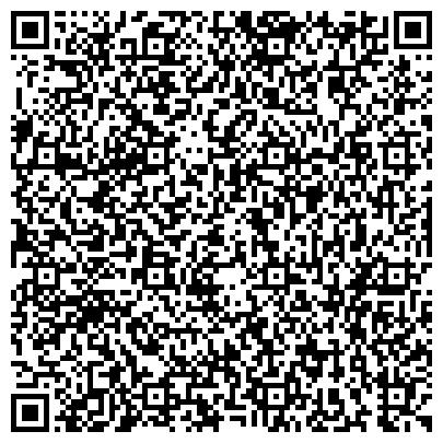 QR-код с контактной информацией организации МСК Украина, ООО (Mediterranean Shipping Company - Ukraine)