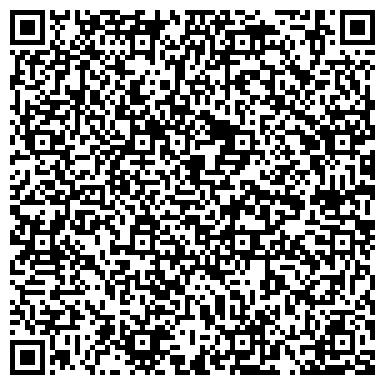 QR-код с контактной информацией организации Олимпекс купе интернейшнл, ООО
