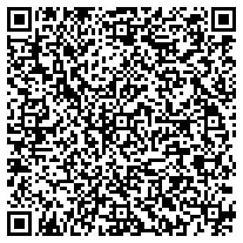 QR-код с контактной информацией организации Элин Лтд (FedEx), ООО