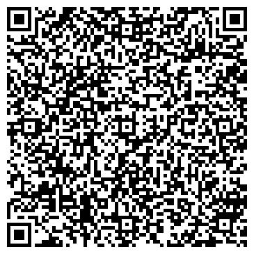 QR-код с контактной информацией организации Первая Прокатная компания \ Hertz, ООО