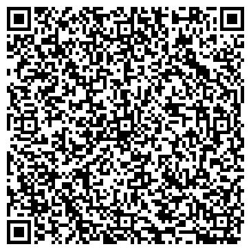 QR-код с контактной информацией организации ТТК Дельта Транс, ООО