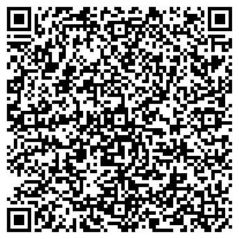 QR-код с контактной информацией организации Литвиненко Н.В., ФЛП
