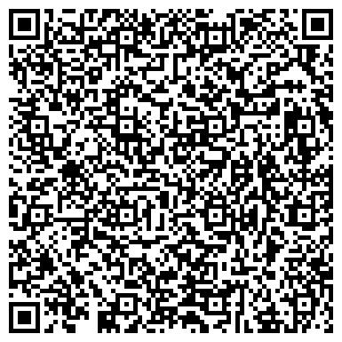 QR-код с контактной информацией организации Джи Эл Ай Автобан Киев, ООО (G.L.I.autobanKiev)