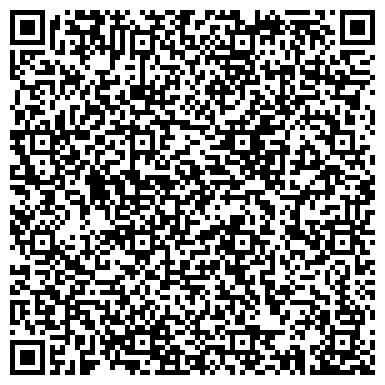 QR-код с контактной информацией организации Дилижанс-Тревел (Корбяк), СПД