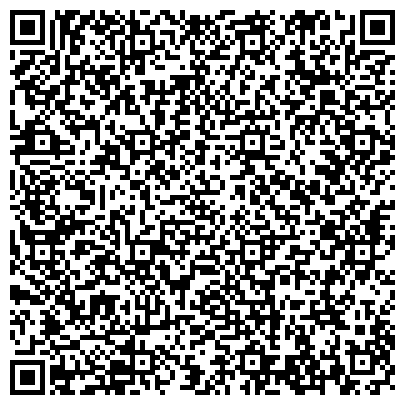 QR-код с контактной информацией организации Винницкое Автотранспортное Предприятие 10556, ООО