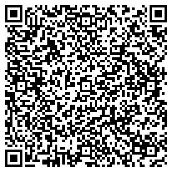 QR-код с контактной информацией организации Ищенко А.С.,ФОП