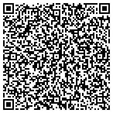 QR-код с контактной информацией организации Артал Плюс, компания
