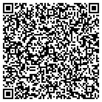 QR-код с контактной информацией организации Укрспецлит, ООО