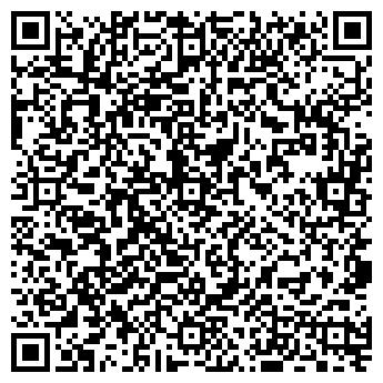 QR-код с контактной информацией организации Будинвест-Компани, ООО