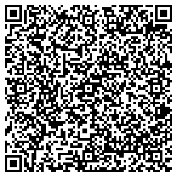 QR-код с контактной информацией организации Aviacargo (Авиакарго), ООО