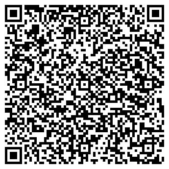 QR-код с контактной информацией организации VPS Group Liebherr, ЧП