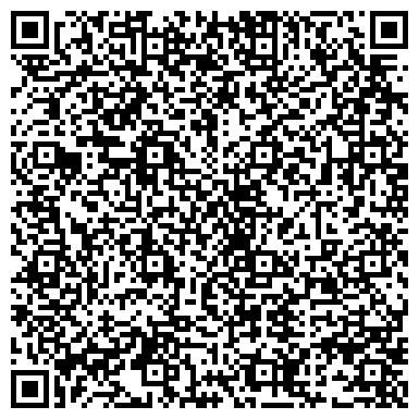 QR-код с контактной информацией организации Trucks Line, ООО