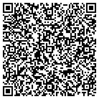 QR-код с контактной информацией организации Антонова, СПД