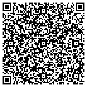QR-код с контактной информацией организации Нэмо, ООО