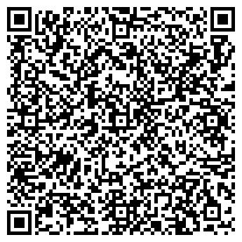 QR-код с контактной информацией организации Вольвач, ЧП