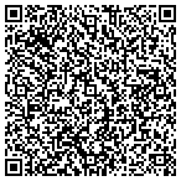 QR-код с контактной информацией организации Регион ТрансАвто, ООО