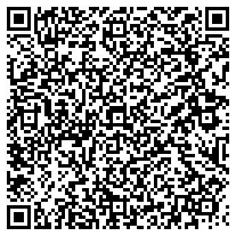 QR-код с контактной информацией организации Югтрансавто, ООО