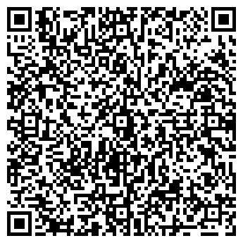 QR-код с контактной информацией организации Компас-такси, ЧП