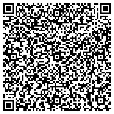QR-код с контактной информацией организации ТД Перспектива, ООО