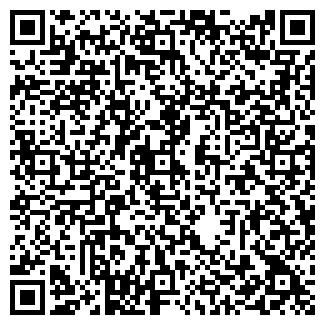 QR-код с контактной информацией организации Укр-Интро, ООО