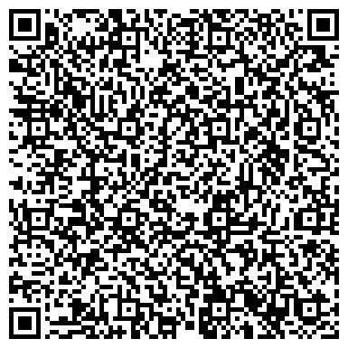QR-код с контактной информацией организации Эйр Линк Интернешнл, ООО