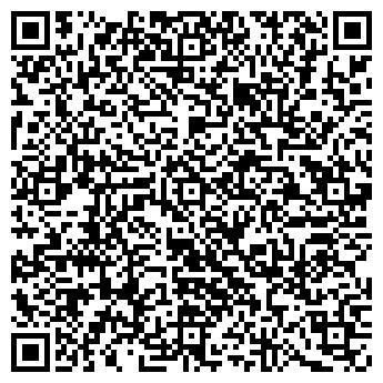 QR-код с контактной информацией организации ВАРТА-ТРАНС, ООО