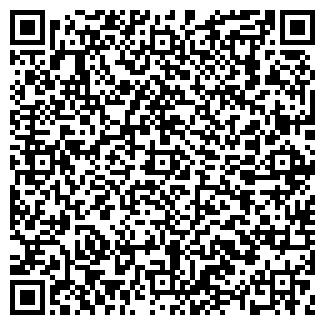 QR-код с контактной информацией организации ВИРПОЛ, ООО