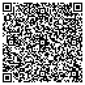 QR-код с контактной информацией организации ФМ, СПД (FM)