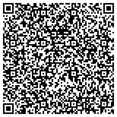 QR-код с контактной информацией организации С.К. АК-ПГС, ООО