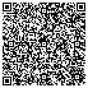 QR-код с контактной информацией организации Рокада групп, ООО