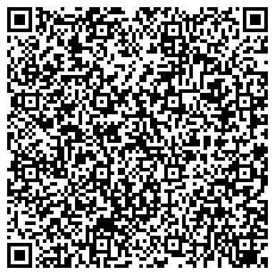 QR-код с контактной информацией организации Транстерра Лоджистикc Мариуполь, ДП