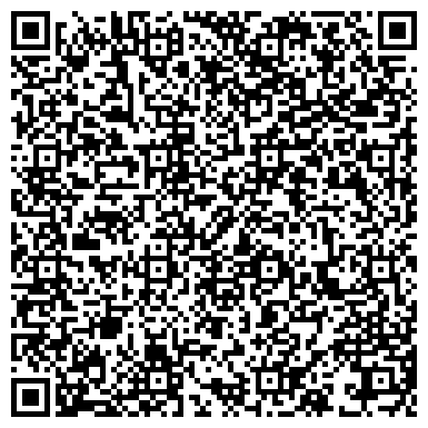 QR-код с контактной информацией организации Гермес Днепр, ООО