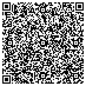 QR-код с контактной информацией организации Литрансервис Украина, ООО
