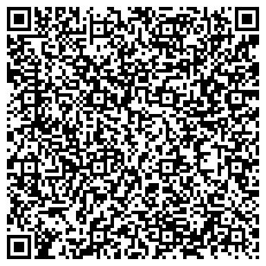 QR-код с контактной информацией организации Восточные бизнес системы, ООО