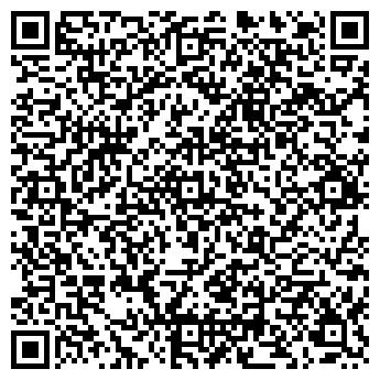 QR-код с контактной информацией организации Юромир, ООО