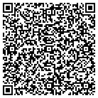 QR-код с контактной информацией организации Витимпекс, ООО