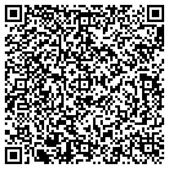 QR-код с контактной информацией организации ТЭК МГ Транс, ООО