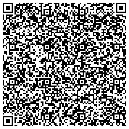QR-код с контактной информацией организации Транспортно-экспедиторская компания Глобал Логистик Сервис, (Global Logistic Service) ЧП,