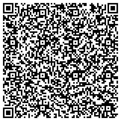 QR-код с контактной информацией организации Трансморпорт Ко, ООО, транспортно-экспедиторская компания