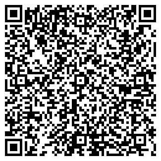 QR-код с контактной информацией организации Адепт-А