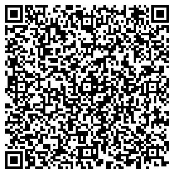 QR-код с контактной информацией организации Кондор, ООО