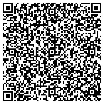 QR-код с контактной информацией организации Таможенное агенство СТРЕЛА, ЧП