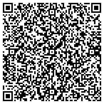 QR-код с контактной информацией организации Вемекс транс, СП