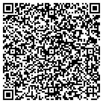 QR-код с контактной информацией организации Атеком, ООО